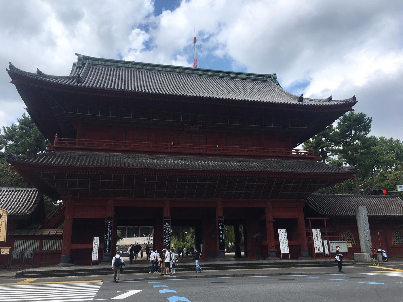(2020/09/28〜)「増上寺」