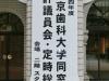 hyougi-l_001