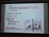 shinshin_meeting_01_25