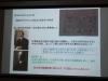 shinshin_meeting_01_26