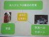 shinshin_meeting_01_39