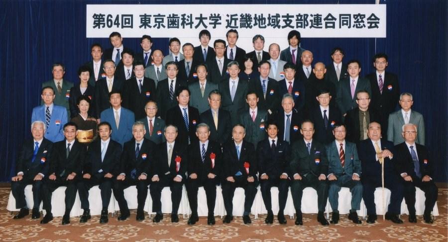 20121123_kinki_01
