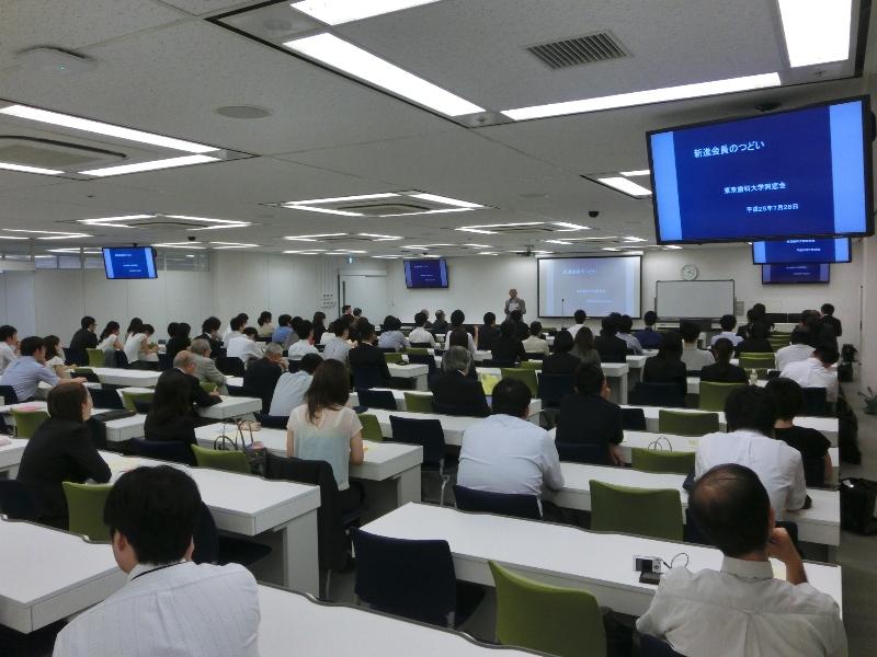 shinshin_meeting_13