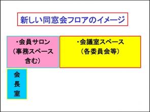 kaimu_topics_00b