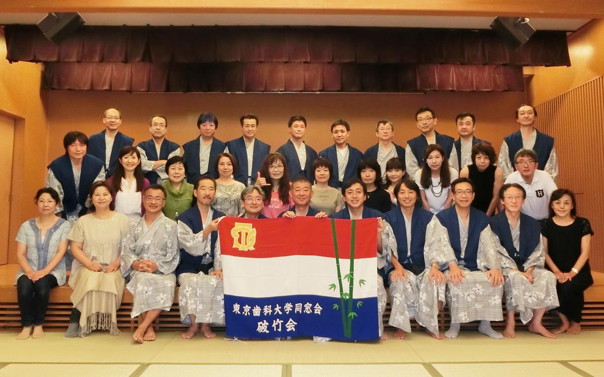 破竹会(昭和59年卒・89期)/破竹会神戸大会