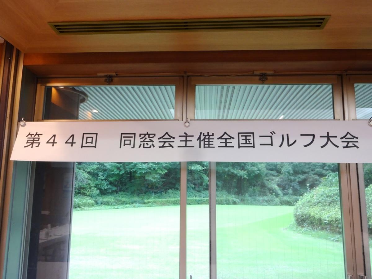 44_golf_02_02