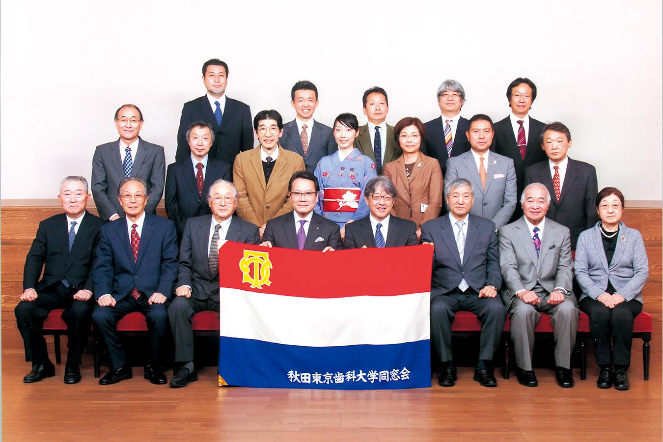 秋田県支部/平成28年度定時総会並びに学術研修会開催