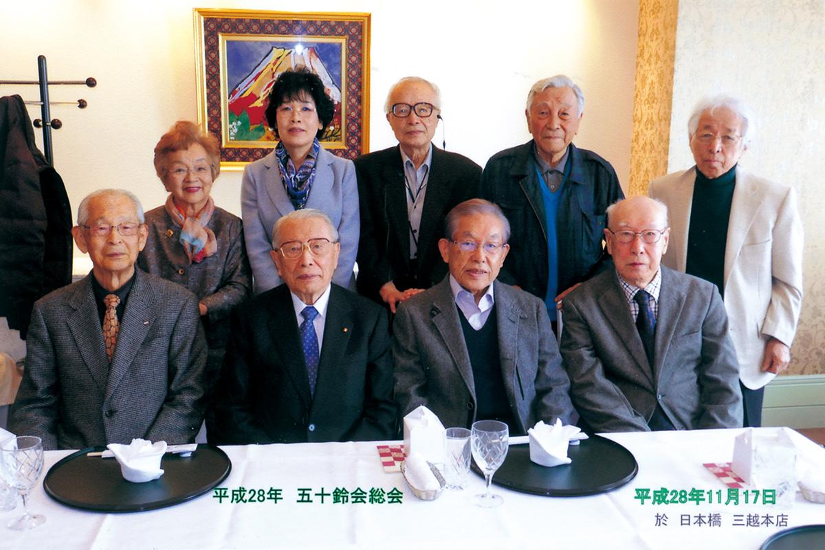 五十鈴会(昭和25年卒・55期)/総会開催