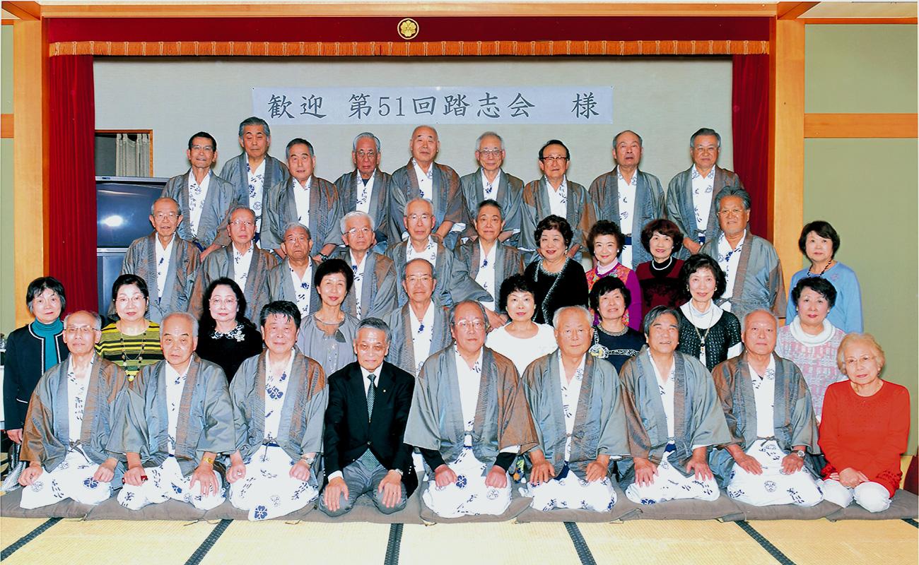 踏志会(昭和41年卒・71期)/静岡県伊豆長岡温泉「小川家」