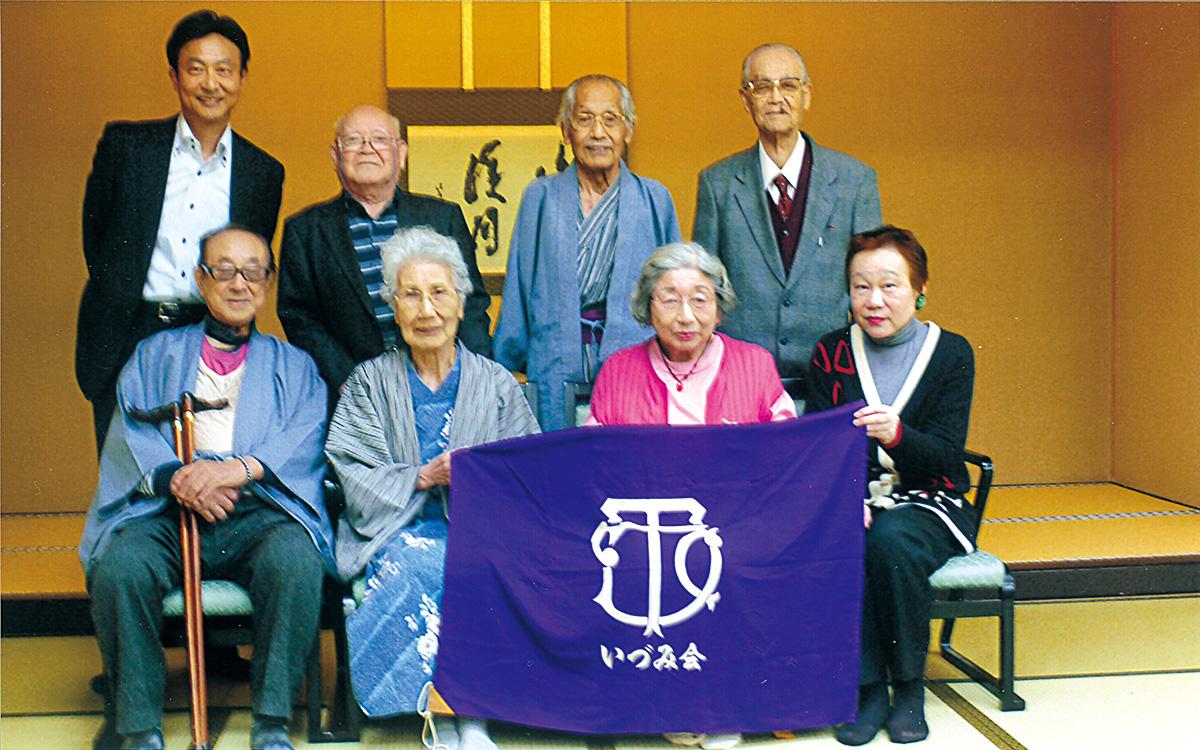 いづみ会(昭和23年卒・53期)/総会開催
