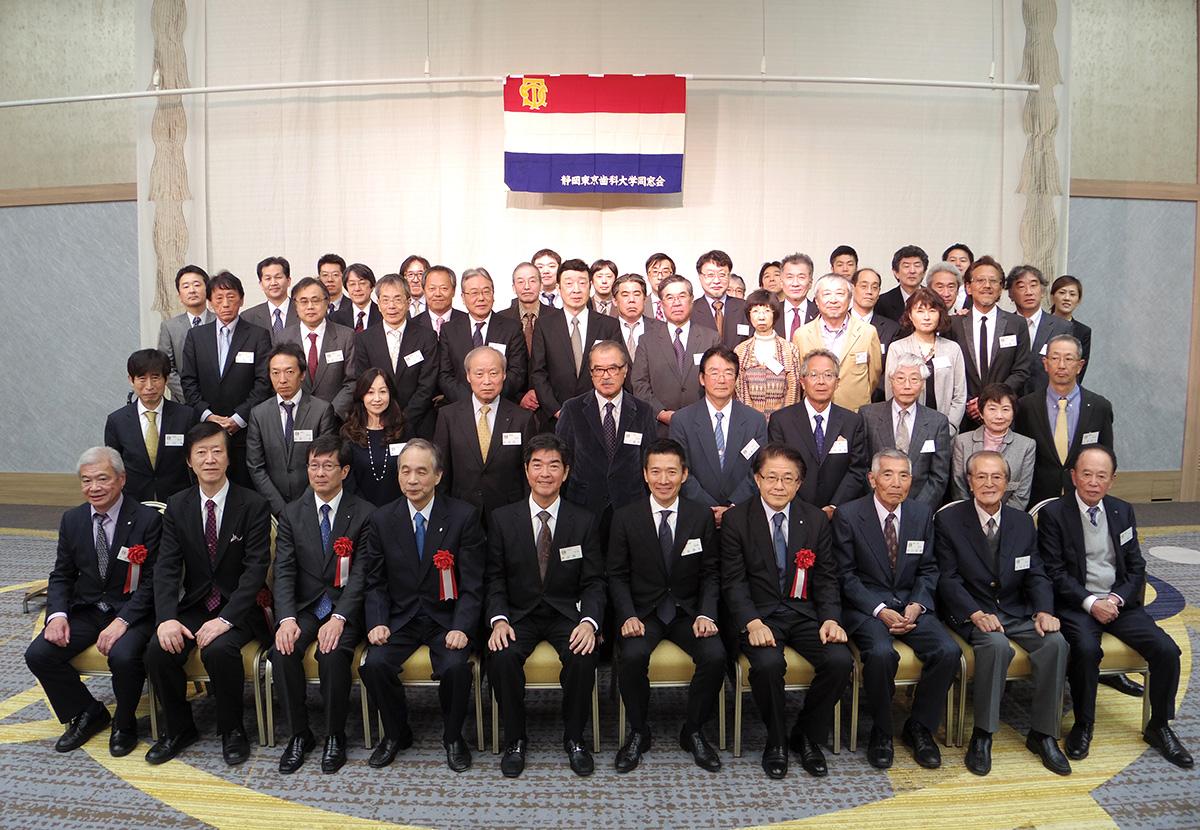 静岡県支部/定時総会開催