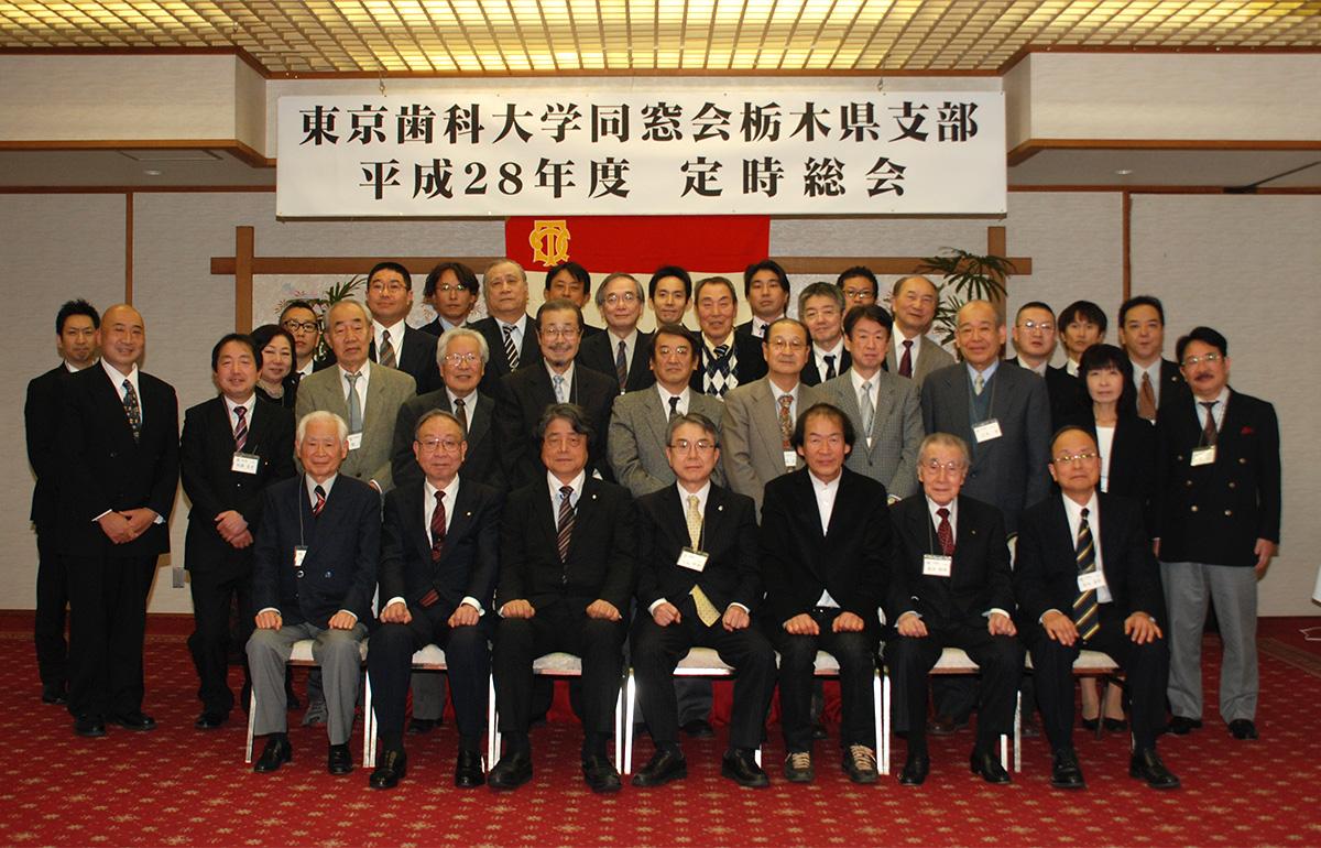 栃木県支部/平成28年度定時総会