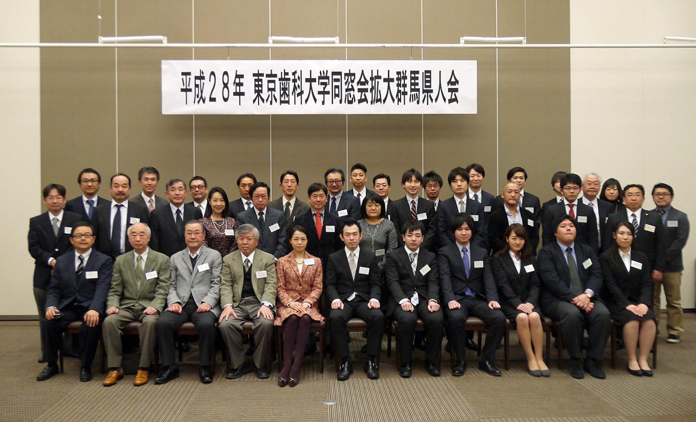 群馬県支部/平成28年度定時総会,懇親会報告