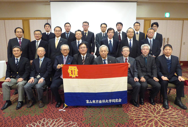 富山県支部/平成29年度 総会・学術講演会