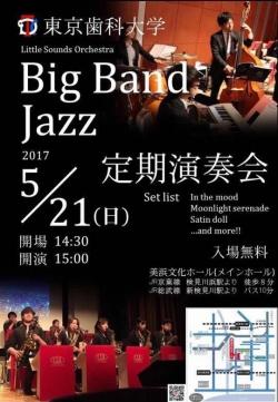 big_band_jazz_02