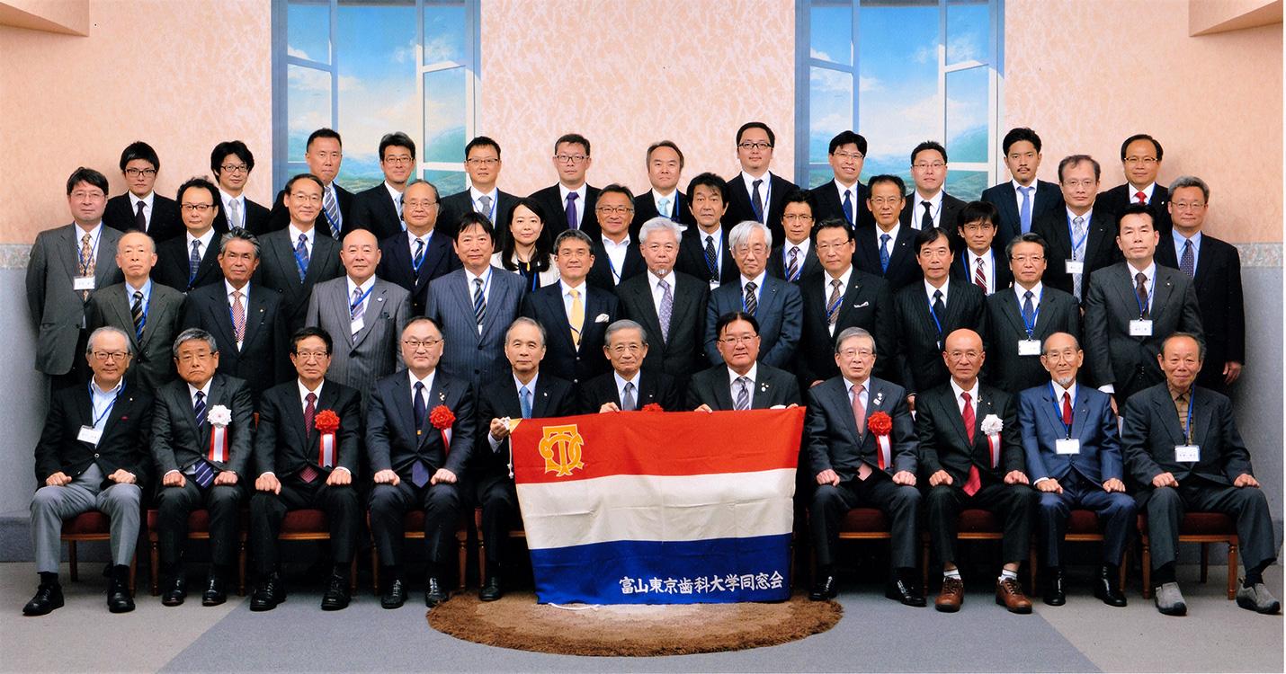 北陸地域支部連合会/平成29年度 学術講演会・総会