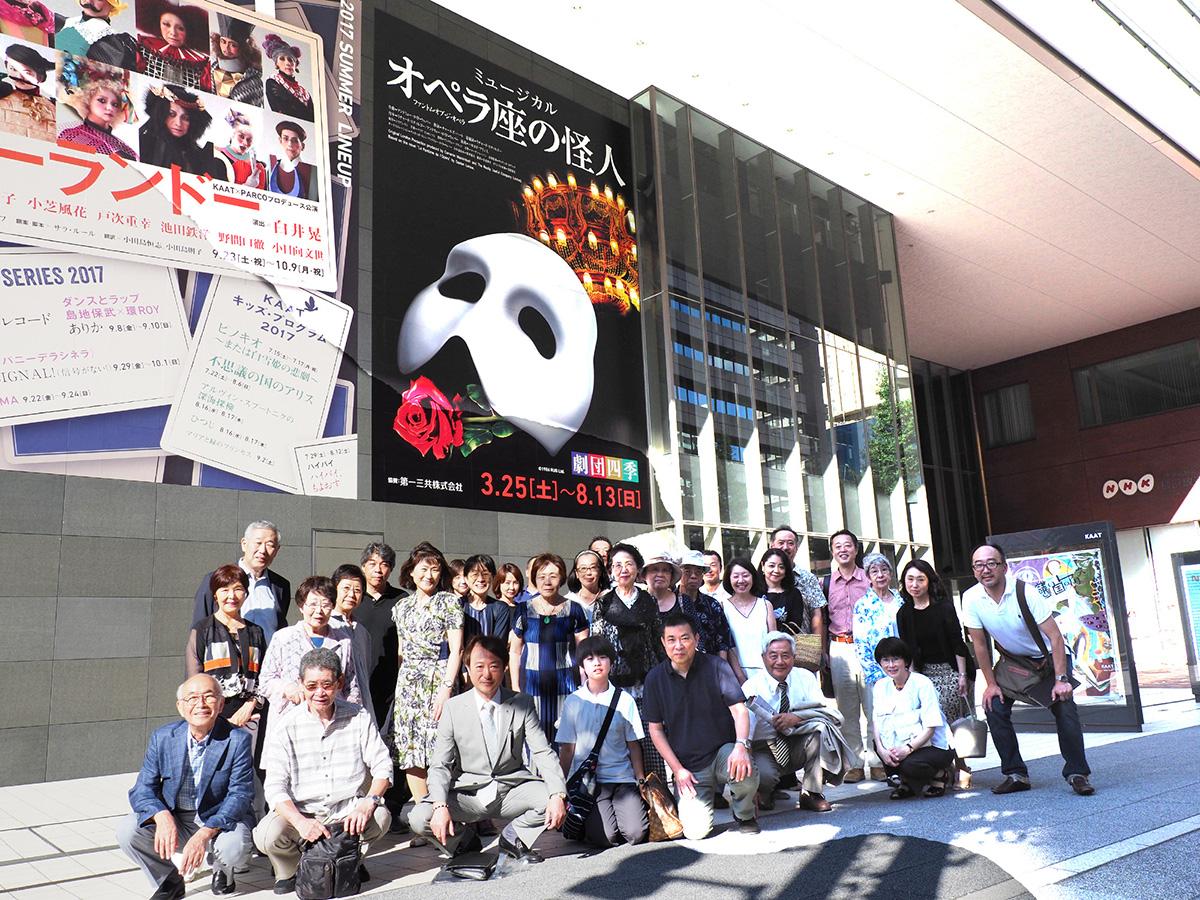 神奈川県支部連合同窓会/会員家族レクリエーション