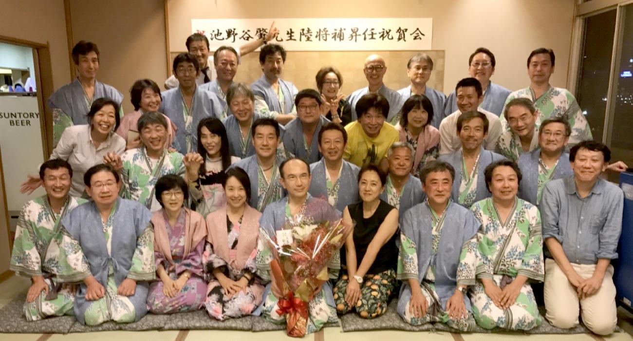 三春会(昭和60年卒・第90期)/池野谷 肇先生陸将補昇任祝賀会