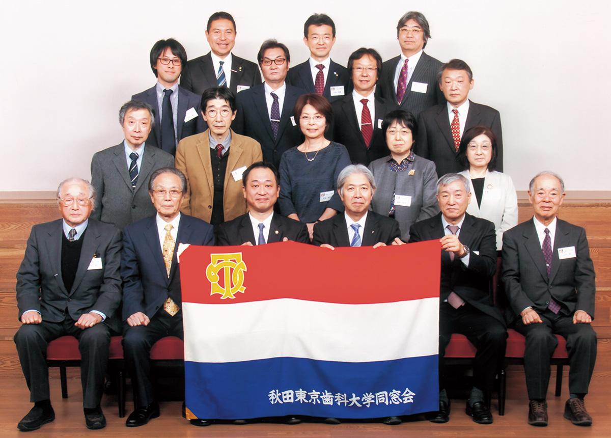 秋田県支部/平成29年度 定時総会並びに学術研修会開催