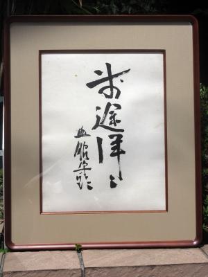 chiwaki_sho_02