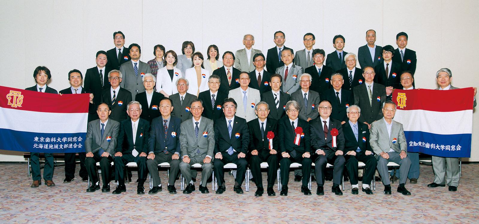 北海道地域支部連合会/平成30年度 通常総会(空知)開催