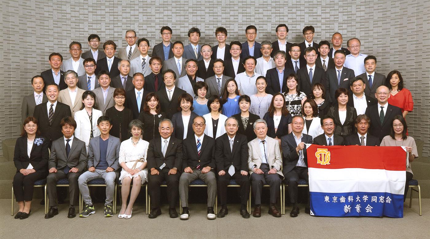 新葉会(昭和63年卒・93期)/卒後30周年記念クラス会開催