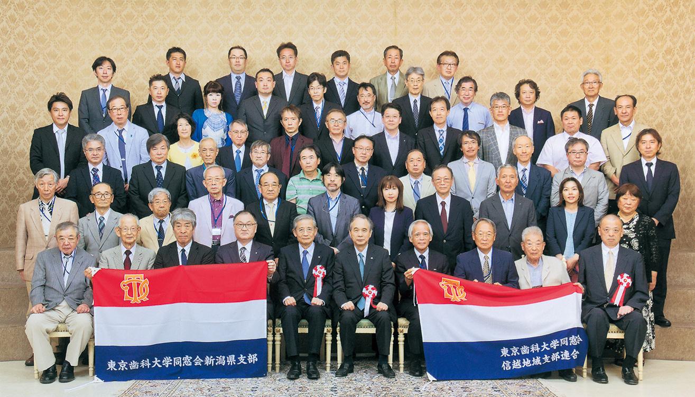 信越地域支部連合会/平成30年度 総会ならびに新潟県支部総会報告