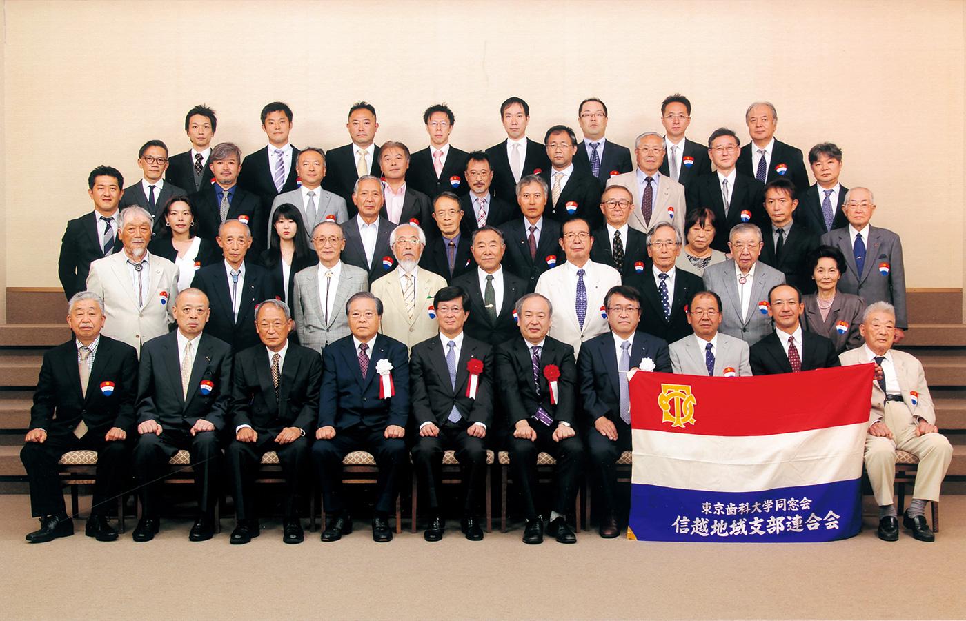 長野県連合会/平成28年度総会