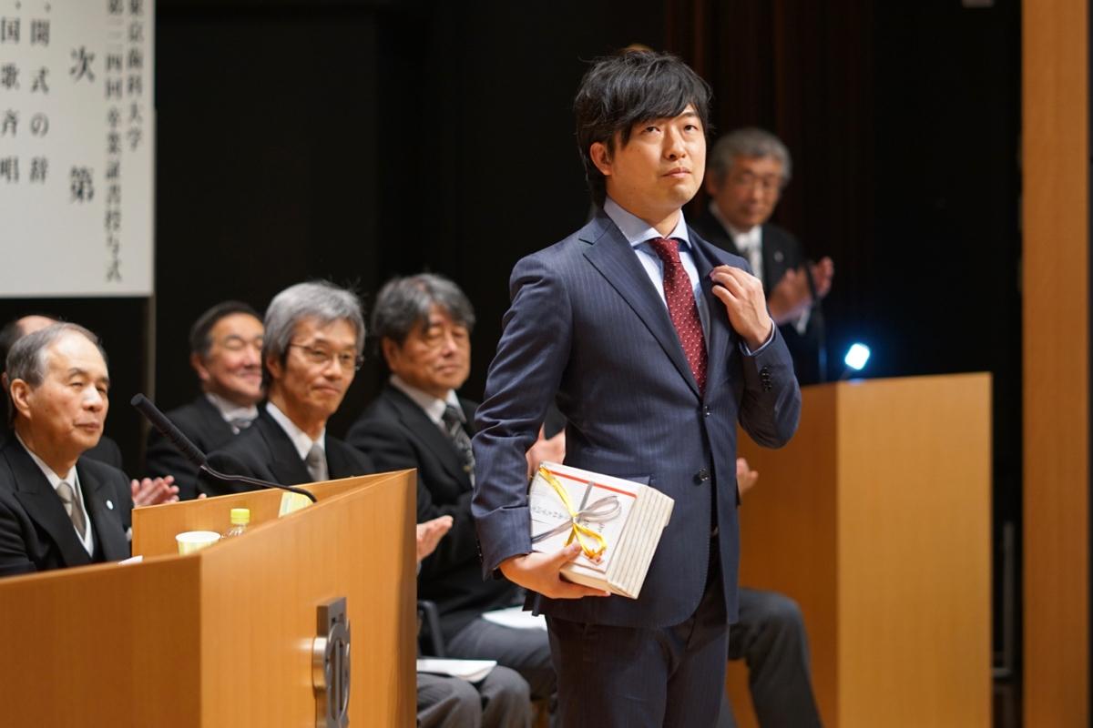 graduation_01_16