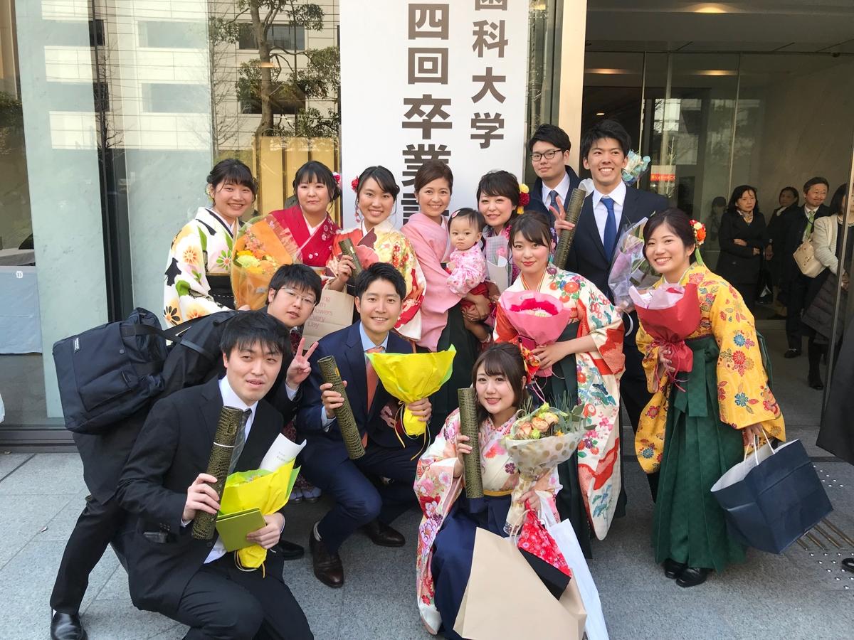 graduation_03_19