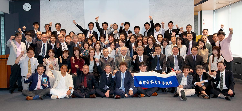 平成会(平成元年卒)/卒後30周年記念クラス会