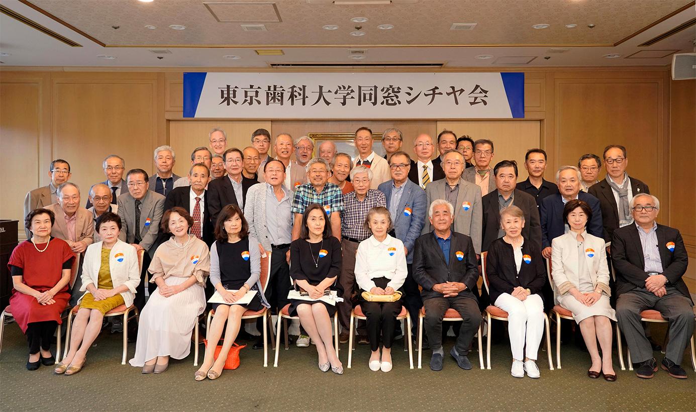 シチヤ会(昭和48年卒・78期)/クラス会開催