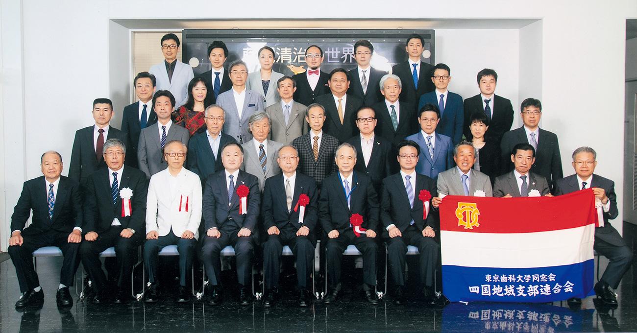 四国地域支部連合会/令和元年度総会