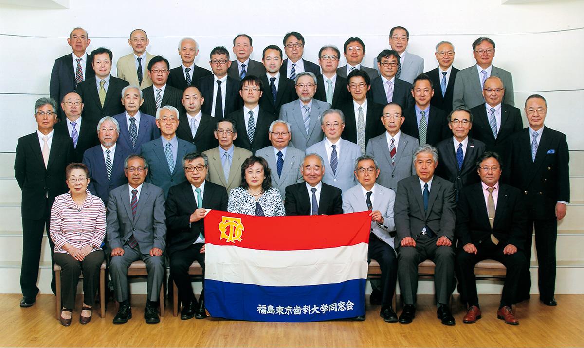 福島県支部/令和元年度 総会