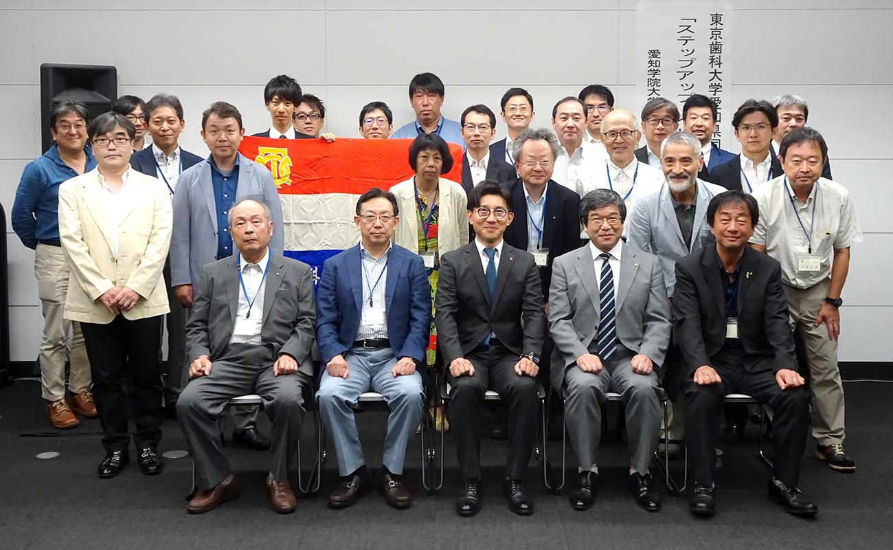 愛知県支部/令和元年度 学術講演会