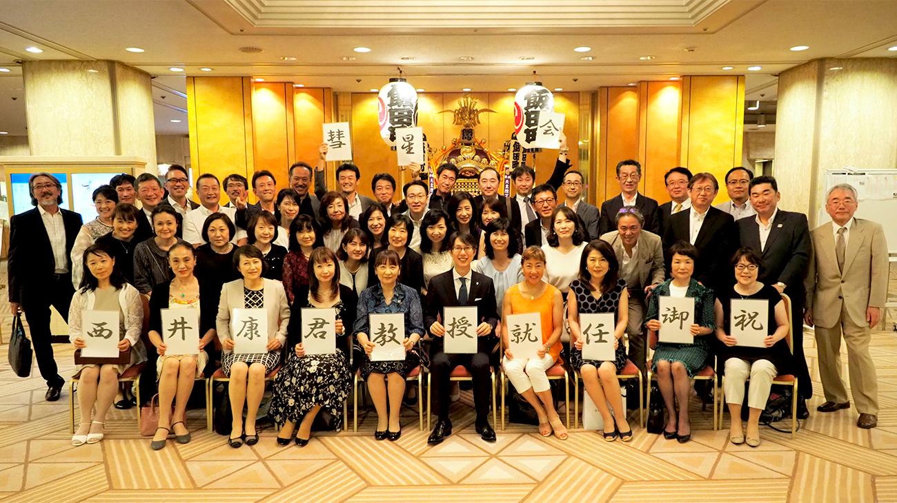 彗星会(昭和61年卒・91期)/西井 康君教授就任祝賀会