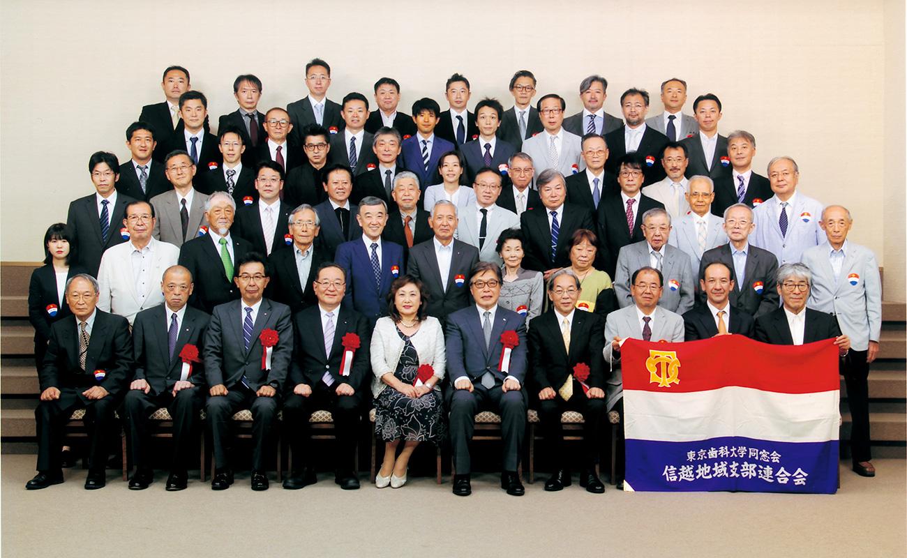 信越地域支部連合会/令和元年度 長野県連合総会 信越地域支部連合会総会