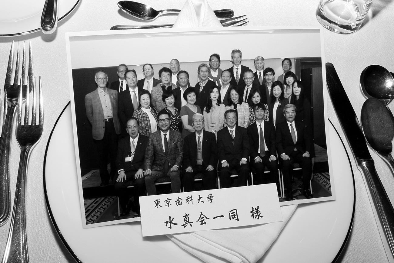 水真会(昭和58年卒・88期)/クラス会開催