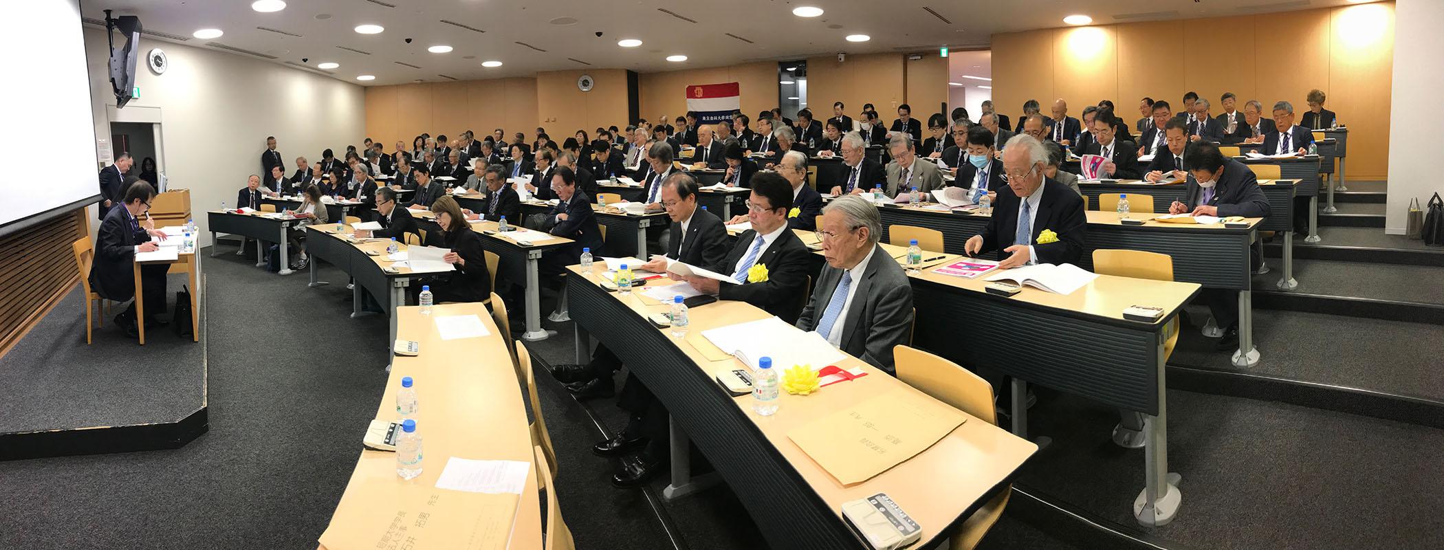 令和元年度 東京歯科大学同窓会都道府県代表者会・評議員会 開催(平成30年11月18日)《写真ギャラリー》