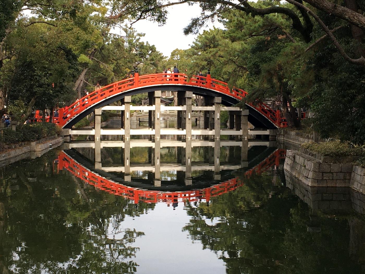 (2020/02/08〜)「住吉大社 反橋(そりはし)」