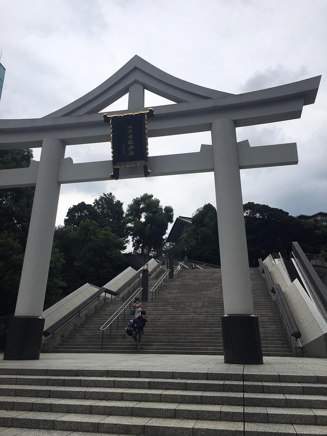 (2020/09/28〜)「日枝神社」