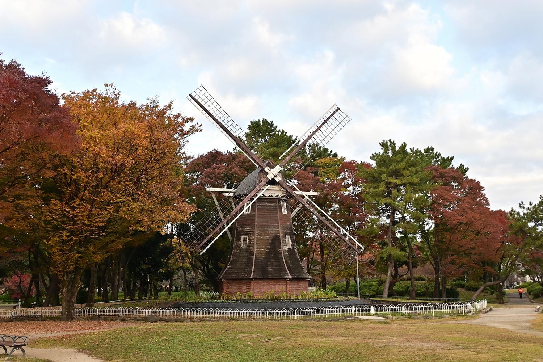(2020/11/29〜)「名城公園オランダ風車」