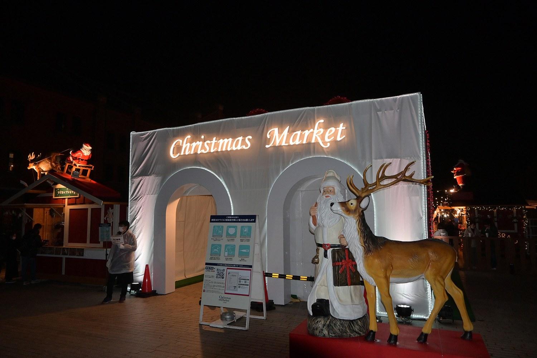 (2020年12月17日〜)「Christmas Market in 横浜赤レンガ倉庫2020」