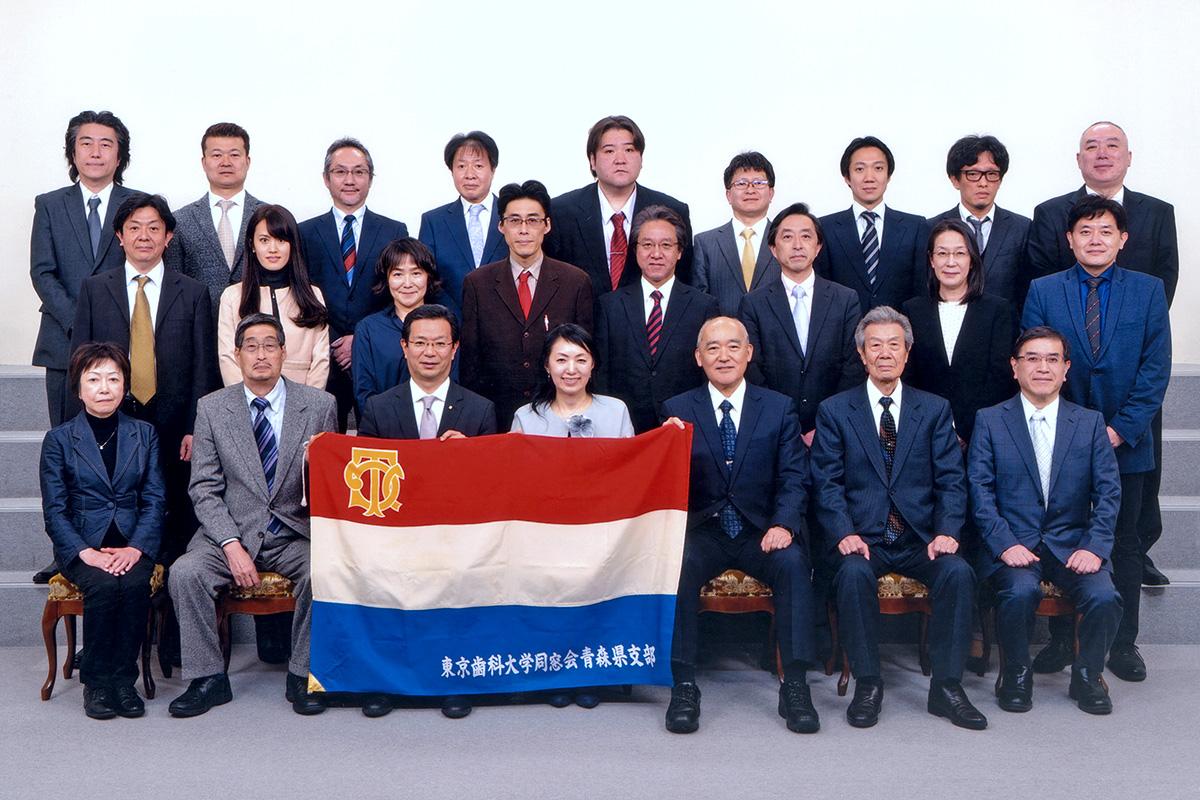 青森県支部/平成31年度 青森県支部定時総会・学術講演会
