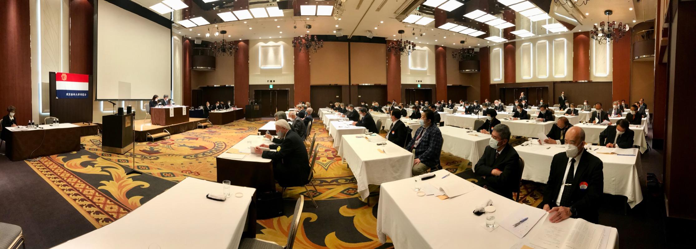 令和2年度 東京歯科大学同窓会評議員会 開催(令和2年11月15日)《写真ギャラリー》