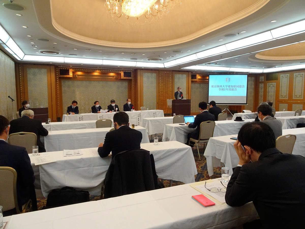 愛知県支部/令和2年度 愛知県同窓会総会