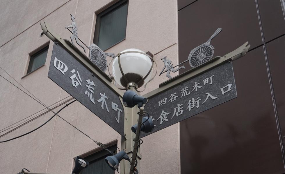 yotsuya_ushigome_01