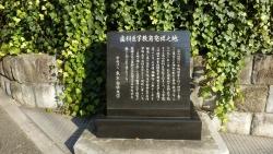 history_12