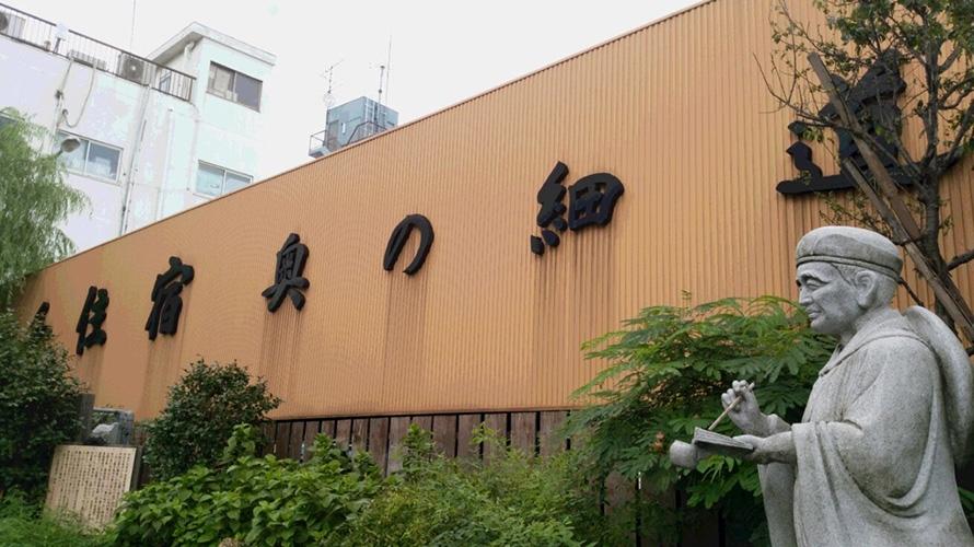 adachi_01