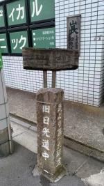 adachi_03